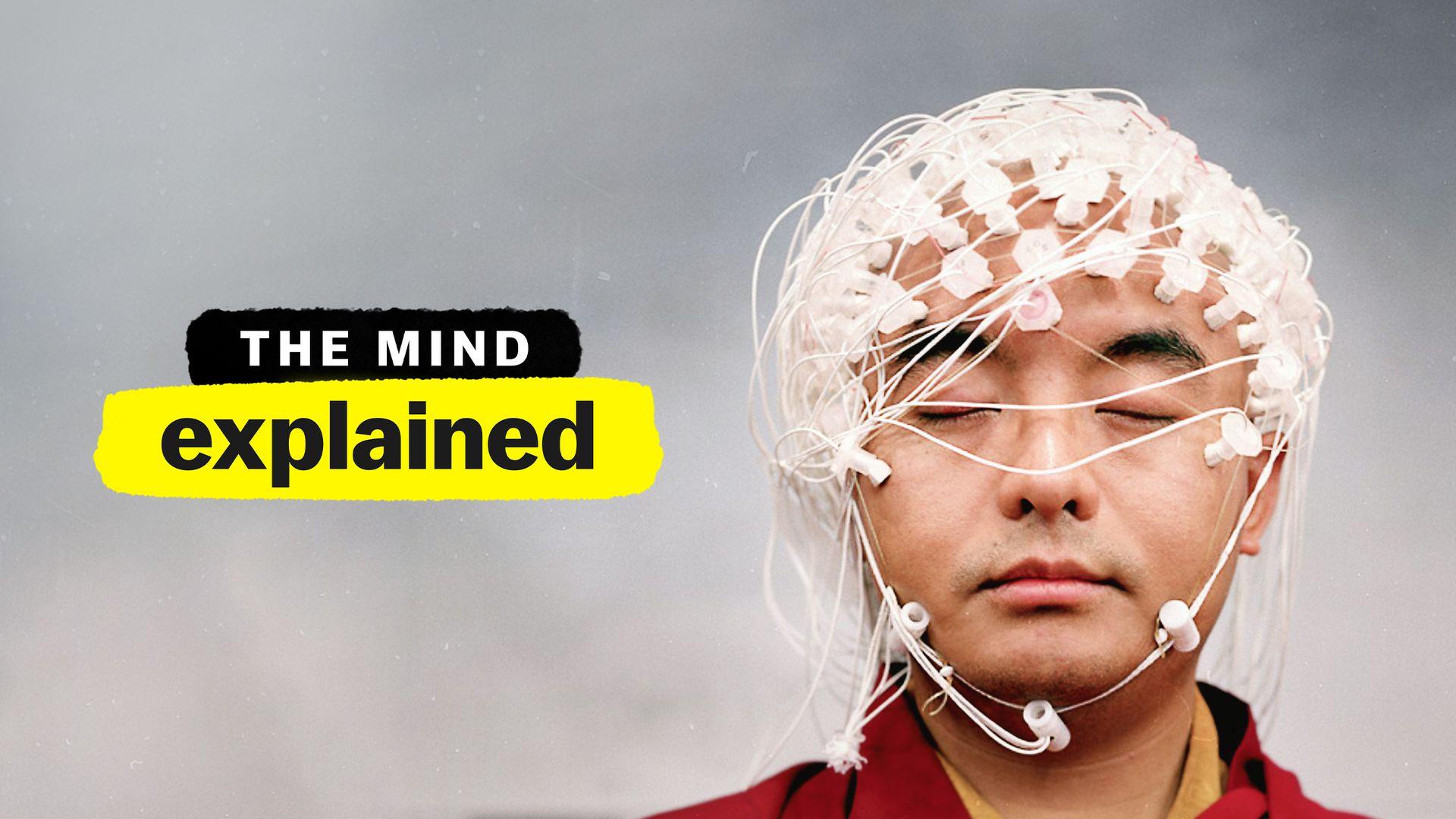 ذهن تشریح شده (مستند)